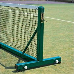 Edwards Free Standing Steel Tennis Posts