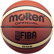 Molten Professional Womens League Basketball