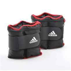 Adidas Adjustable Ankle Wrist Weights - 2 x 1kg