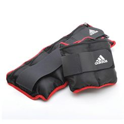 Adidas Adjustable Ankle Weights - 2 x 2kg