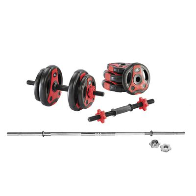 adidas Essential 50kg Weight Set