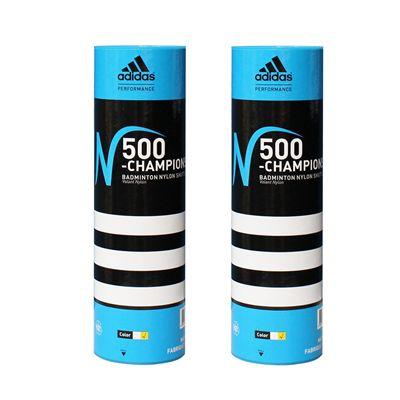 adidas n500 championship shuttlecocks 2  tubes - yellow