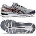 Asics Gel-Cumulus 21 Mens Running Shoes SS20 - Grey