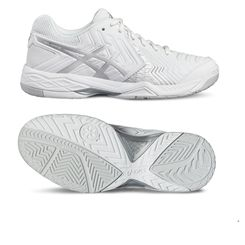 Asics Gel-Game 6 Mens Tennis Shoes SS17