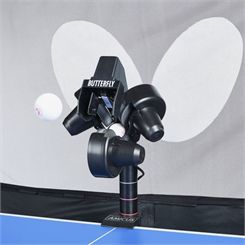 Butterfly Amicus Expert Table Tennis Robot