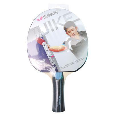 Butterfly Zhang Jike Silver Table Tennis Bat Packaging