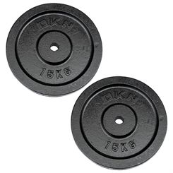 DKN Cast Iron Standard Weight Plates - 2 x 15kg