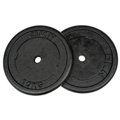 DKN Cast Iron Standard Weight Plates 2 x 10kg