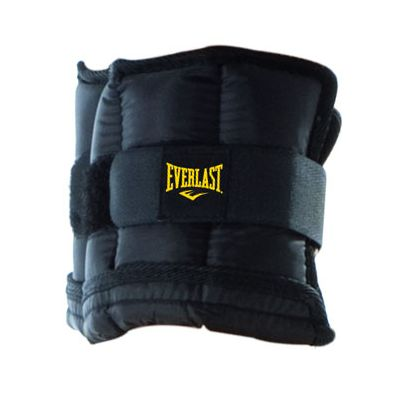 Everlast 2 x 1.13kg Wrist and Ankle Weights