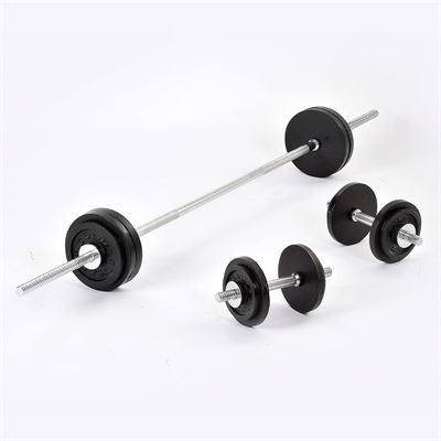 Golds Gym Standard 50kg Barbell Dumbell weight set