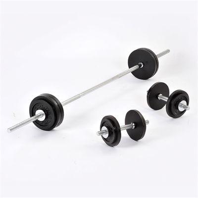 Golds Gym Standard 50kg Barbell Dumbell weight set