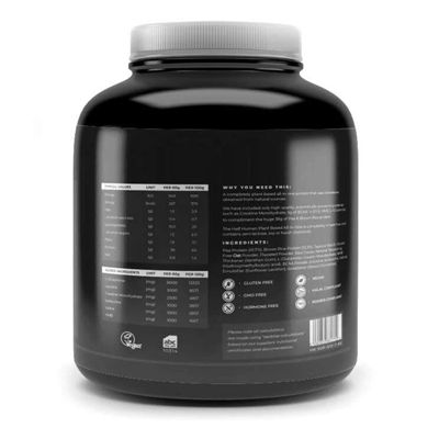 Half Human All-In-One Protein - Back