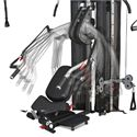 Inspire Fitness M4 Multi Gym - Adjustable Elements 3
