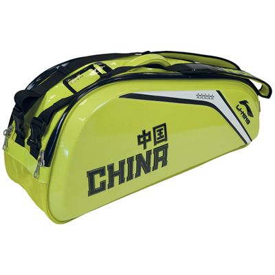 Li-Ning Lin Dan Limited Edition 9 Racket Thermo Bag Image