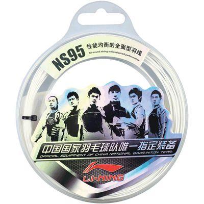 Li-Ning N95 Badminton String White