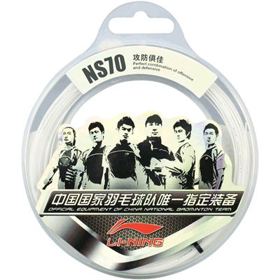 Li-Ning NS70 Badminton String Set White