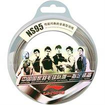 Li-Ning NS95 Badminton String - Silver