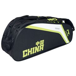 Li-Ning Pro 9 Racket Thermo Bag