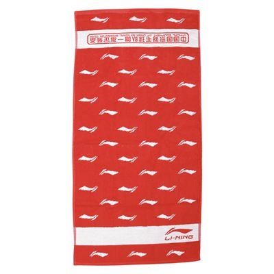 Li-Ning Towel