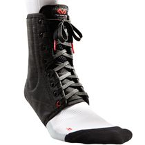 McDavid 199R Lightweight Ankle Brace