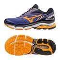 Mizuno Wave Inspire 13 Ladies Running Shoes