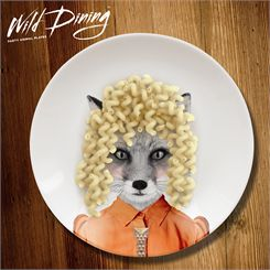 Mustard Wild Dining Fox Ceramic Dinner Plate
