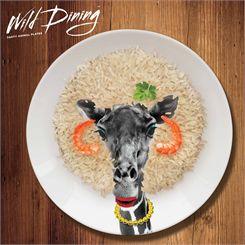 Mustard Wild Dining Giraffe Ceramic Dinner Plate