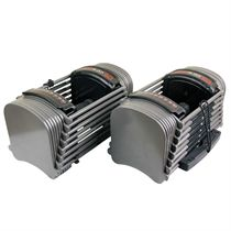 PowerBlock Sport 50 Adjustable Dumbbells Set