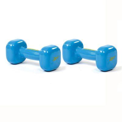 Reebok 2 x 4kg Hand Weights