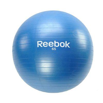 Reebok Elements 65cm Gym Ball