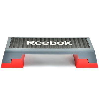 Reebok Studio Step - Image 3