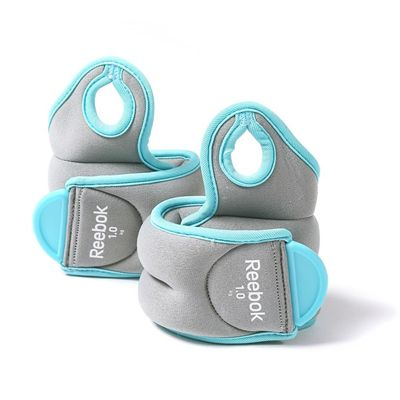 Reebok Womens Training 2 x 1kg Wrist Weights