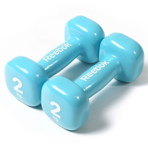 Reebok Womens Training 2 x 2kg Dumbbells
