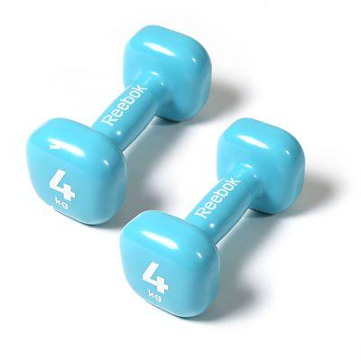 Reebok Womens Training 2 x 4kg Dumbbells