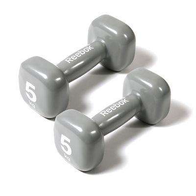 Reebok Womens Training 2 x 5kg Dumbbells