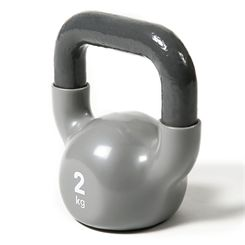 Reebok Womens Training 2kg Kettlebell