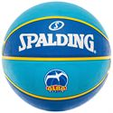 Spalding ALBA Berlin Euroleague Team Basketball