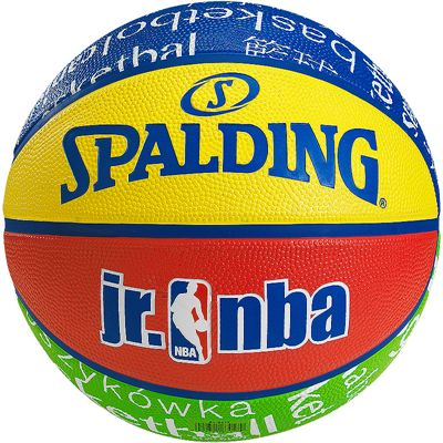 Spalding Junior NBA Basketball Ball