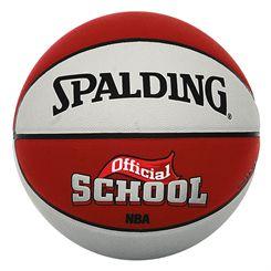 Spalding NBA School Outdoor Basketball