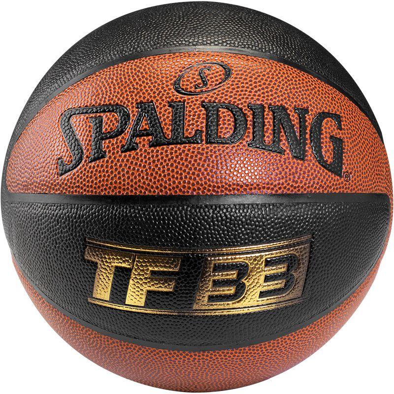spalding tf 33 indoor outdoor basketball. Black Bedroom Furniture Sets. Home Design Ideas