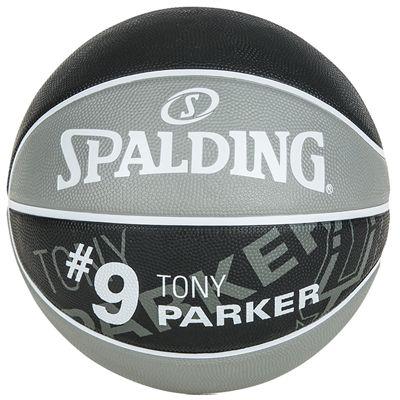 Spalding Tony Parker Basketball - Back