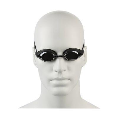 Speedo Aquasocket Mirror Goggle