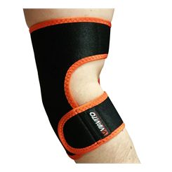 Viavito Neoprene Elbow Support