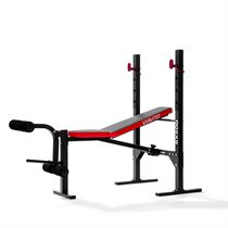 Viavito SX200 Folding Barbell Weight Bench