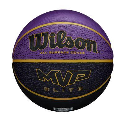 Wilson MVP Elite Basketball - PurpleBlue
